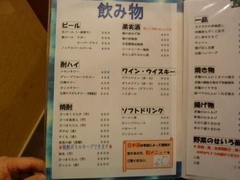 P1020698yui_ks.jpg