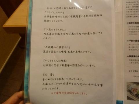 P1020699yui_ks.jpg