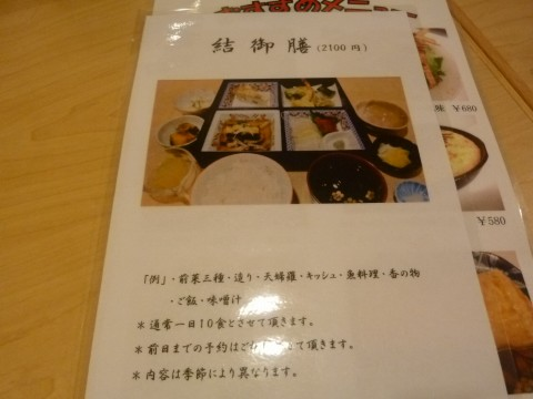 P1020700yui_ks.jpg