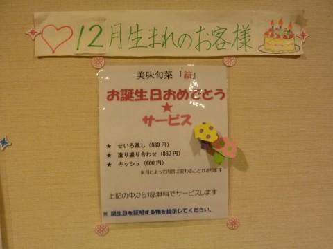 P1020717yui_ks.jpg