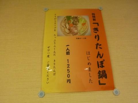 P1020718yui_ks.jpg