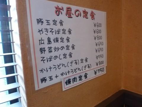P1020761akasiya_ks.jpg
