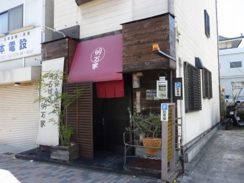 P1020770akasiya_ks.jpg