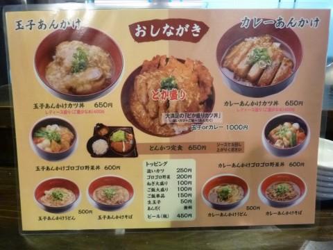 P1020876haraya_ks.jpg