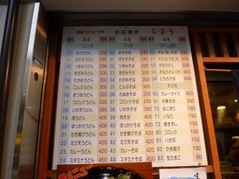 P1030052komati_ks.jpg