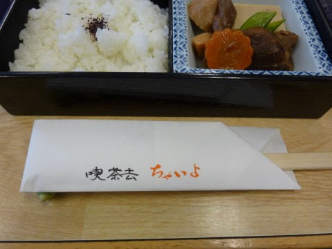 P1030437chaiyo_ks.jpg