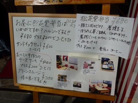 P1030450chaiyo_ks.jpg