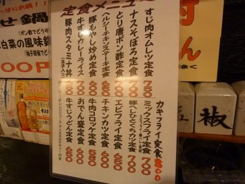 P1030580miki_ks.jpg