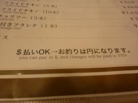 P1030650king_ks.jpg