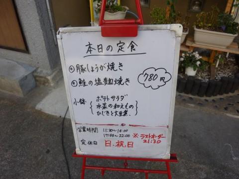 P1030757hana_ks.jpg