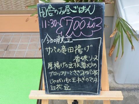 DSC_0136inaka_ks.jpg