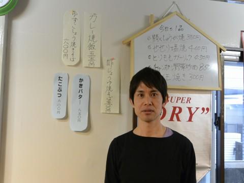 DSC_0151newsiro_ks.jpg