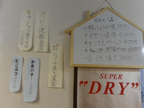 DSC_0152newsiro_ks.jpg