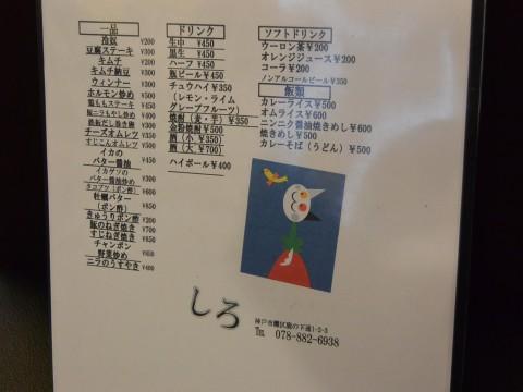 DSC_0154newsiro_ks.jpg