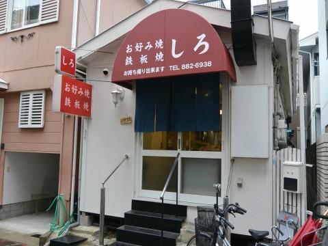 DSC_0156newsiro_ks.jpg