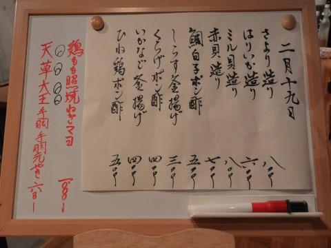 DSC_0167chouji_ks.jpg