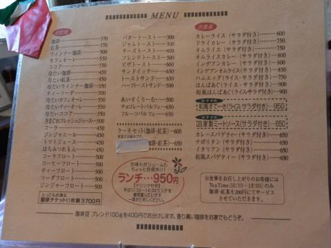 DSC_0189legasu_ks.jpg