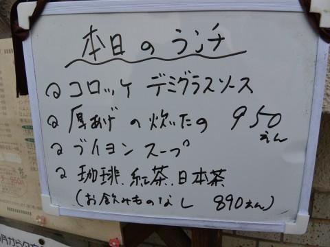 DSC_0199legasu_ks.jpg