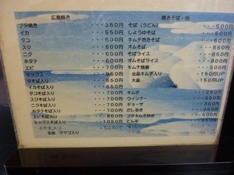 P1030979ochan_ks.jpg