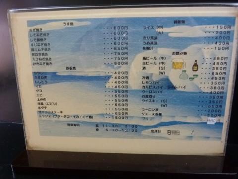 P1030980ochan_ks.jpg