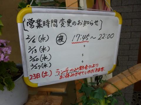 P1040003hana_ks.jpg