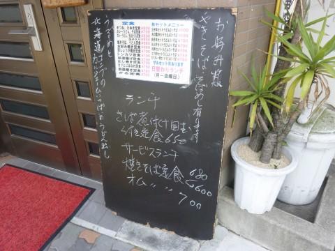P1040022awajiya_ks.jpg