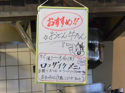 DSC_0479naruto_ks.jpg