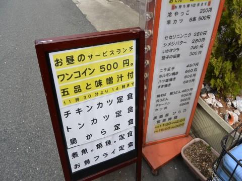DSC_0495hirano_ks.jpg