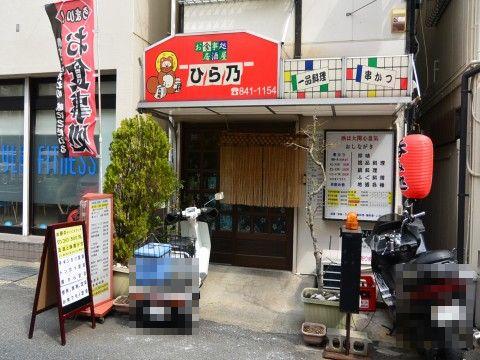 DSC_0496hirano_ks.jpg