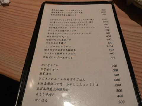 DSC_0846nakamura_ks.jpg