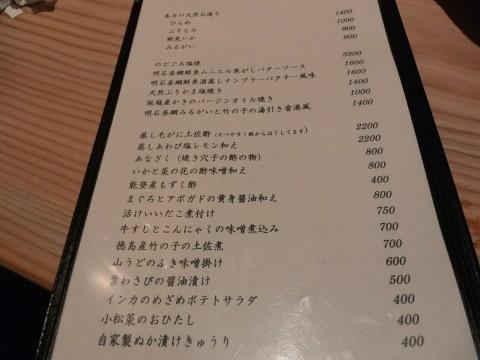 DSC_0847nakamura_ks.jpg