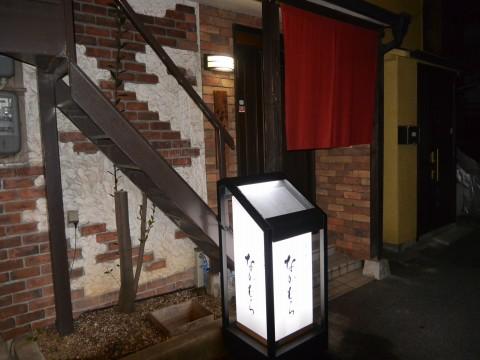 DSC_0853nakamura_ks.jpg