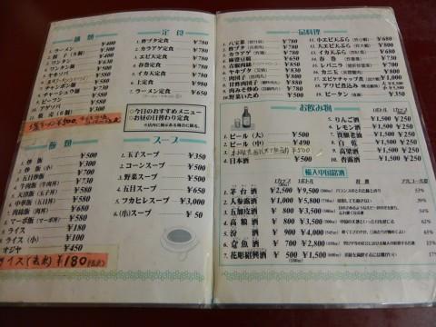 DSC_0980seiko_ks.jpg
