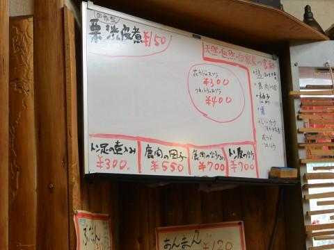 DSC_0981seiko_ks.jpg