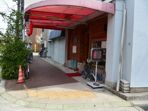 DSC_0986seiko_ks.jpg
