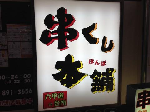 IMG_0419kusikusi_ks.jpg