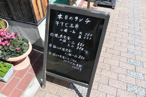 hanagokoroDSC_0594.jpg