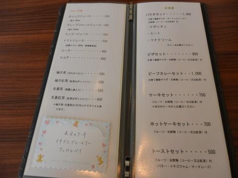 DSC_1002hanatubomi_ks.jpg