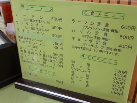 DSC_1090asunara_ks.jpg