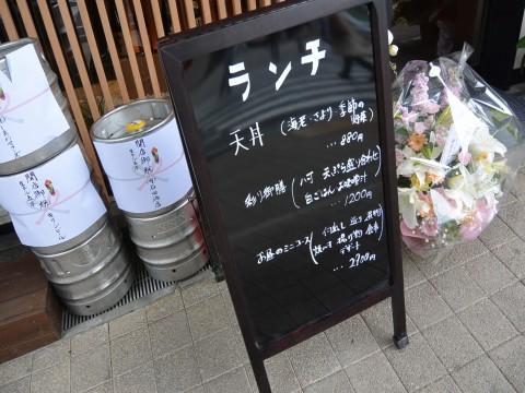 DSC_1101kiraku_ks.jpg