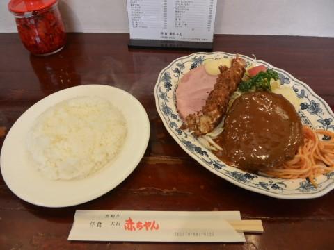 DSC_1142akachan_ks.jpg