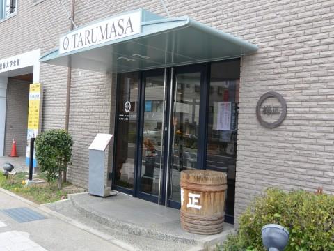 DSC_1237tarumasa_ks.jpg