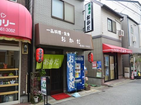 DSC_1423okada_ks.jpg