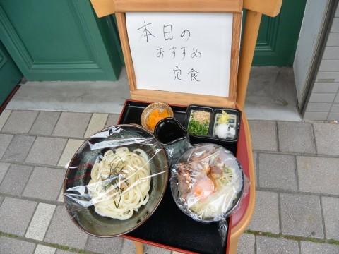 DSC_1568bukkaketei_ks.jpg