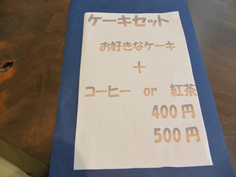 DSC_1657yuuka_ks.jpg