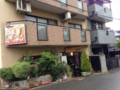 IMG_0466ajisai_ks.jpg