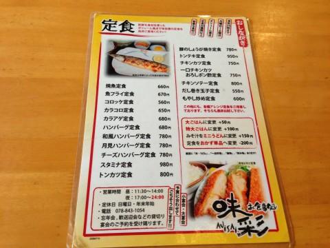 IMG_0468ajisai_ks.jpg