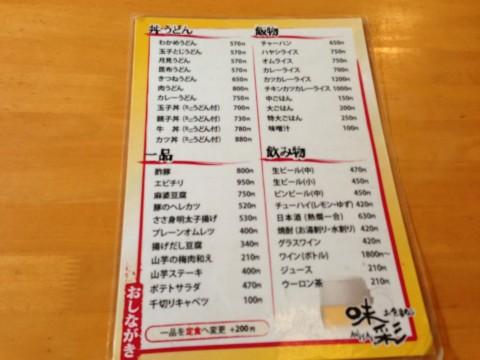 IMG_0469ajisai_ks.jpg