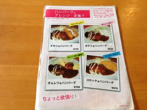 IMG_0470ajisai_ks.jpg