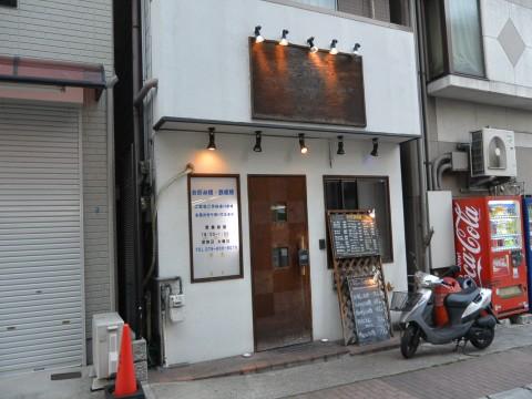 DSC_2062nobu_ks.jpg